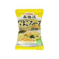 https://image.rakuten.co.jp/takeya/cabinet/food/4987057380650.jpg