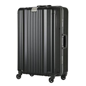 【直送便】【送料無料!】LEGEND WALKER 6026-58 55L カーボン|レジェンドウォーカー スーツケース 旅行 かわいい 軽量 機内持ち込み サイズ 3泊-5泊