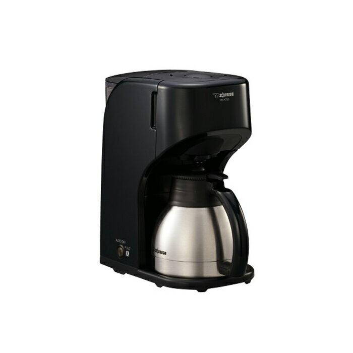送料無料 象印 EC-KT50-GD ダークグリーン コーヒーメーカー 珈琲通 ZOJIRUSHI ECKT50GD