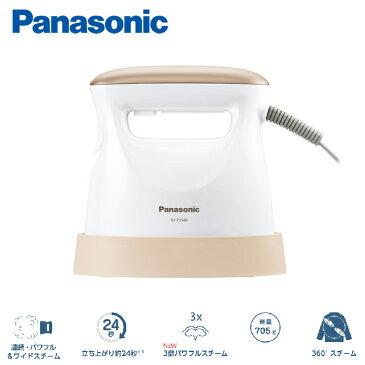 【在庫有】送料無料 パナソニック NI-FS540-PN ピンクゴールド調 衣類スチーマー Panasonic NIFS540|ハンガーにかけたまま 吊るしたまま
