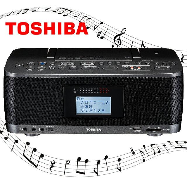 ◆【送料無料】東芝 TY-CWX90(KM) ガンメタリック SD/USB/CDラジオ 【TOSHIBA tycwx90 CDプレイヤー SDカード USBメモリー Bluetooth/NFC搭載 ラジオ】