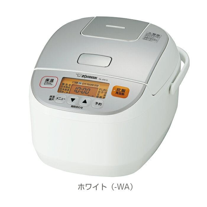 象印『マイコン炊飯ジャー 極め炊き(NL-DS10)』