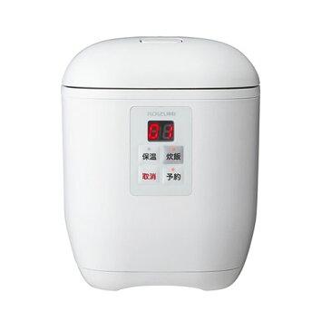 送料無料 コイズミ KSC-1512/W ホワイト ライスクッカー ミニ 1.5合炊き KOIZUMI KSC1512 炊飯器 炊飯ジャー