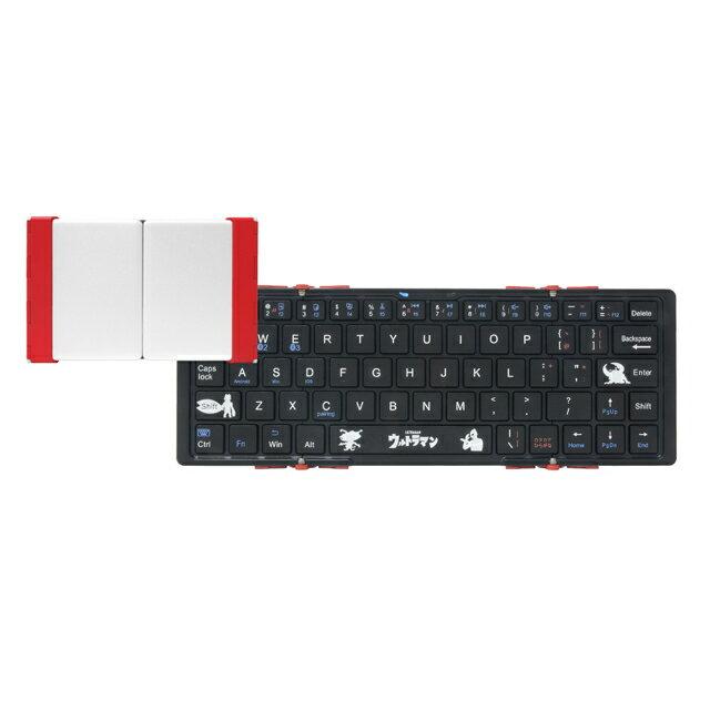 【送料無料】3E Bluetooth 3つ折りタイプ キーボード NEO 3E-BKY8-UL1 ウルトラマン 【レターパックプラス代引不可】 TENPLUS パソコン スマホ 軽量 折りたたみ式 ウルトラマンシリーズ画像
