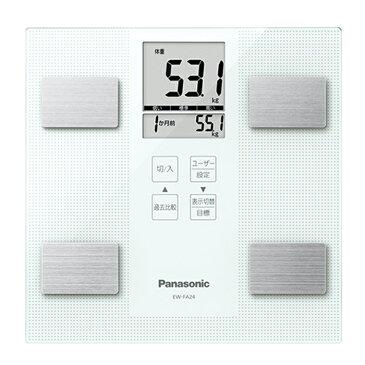 送料無料 パナソニック EW-FA24-W ホワイト 体組成バランス計 【Panasonic EWFA24】 体組成計
