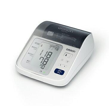 【送料無料】オムロン HEM-7313 上腕式血圧計 【OMRON HEM7313】 血圧計 健康 血圧 高血圧 腕帯収納 贈り物 プレゼント 健康管理 敬老の日
