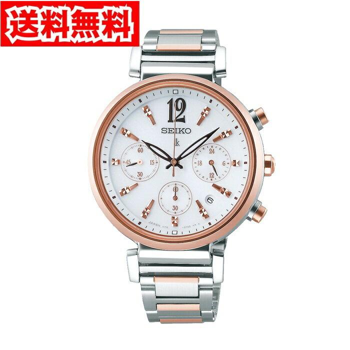 【】セイコー SSVS034 レディース腕時計 ルキア|SEIKO LUKIA クロノグラフ