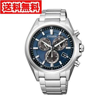 【お取り寄せ】【送料無料】シチズン AT3050-51L メンズ腕時計 アテッサ | AT305051L プレゼント 男性 メンズ 腕時計 CITIZEN