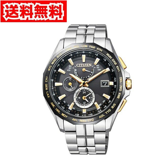 シチズン AT9095-50E メンズ腕時計 アテッサ