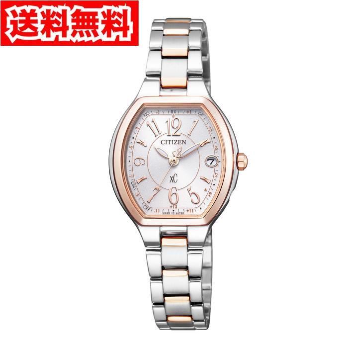 シチズン ES9364-57A レディース腕時計 クロスシー