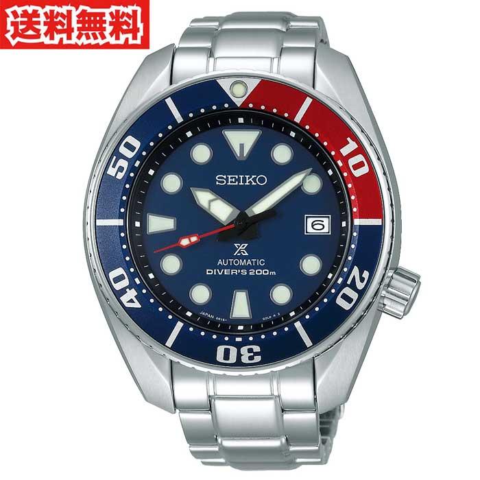 【!】セイコー SBDC057 メンズ腕時計 プロスペックス