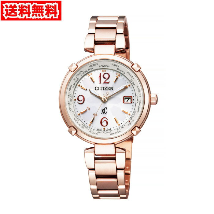 【!】シチズン EC1047-57A レディース腕時計 クロスシー