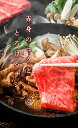 【木箱入り 夏ギフト お中元 】 松阪牛 5等級 ギフト 極上 すき焼き肉 折詰 400g 2