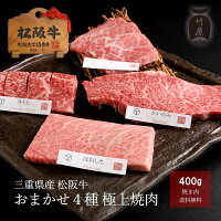 https://image.rakuten.co.jp/takeyabeefstore/cabinet/07384894/may20d-400_thm.jpg