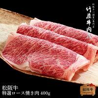 https://image.rakuten.co.jp/takeyabeefstore/cabinet/07384894/may30s-400_thm.jpg