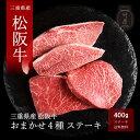 【ふるさと納税】松阪牛と松阪豚のすき焼き(1kg)セット