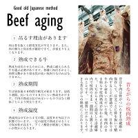 松阪牛味くらべ4種極上焼肉セット(ロイン・もも・かた・バラ)400g