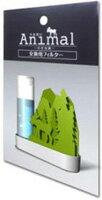 セキスイ 自然気化式ECO加湿器うるおい ちいさな森 交換用フィルタ グリーン エルク ULT-EL-GRF