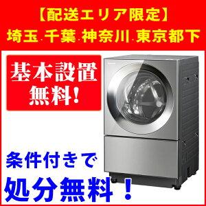 https://image.rakuten.co.jp/takeyanet-lhe2/cabinet/sankyou/4549077946317.jpg