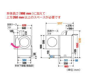 https://image.rakuten.co.jp/takeyanet-lhe2/cabinet/sankyou/4549077946317_1.jpg