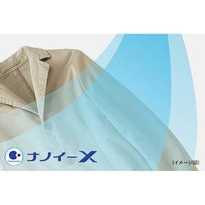https://image.rakuten.co.jp/takeyanet-lhe2/cabinet/sankyou/4549077946317_2.jpg
