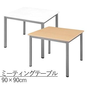 RGミーティングテーブルRG1290-KKA会議机会議用テーブル会議室会議デスク作業台オフィス家具事務家具幅120cm高さ70cmオフィステーブルロの字脚木製スチール木目