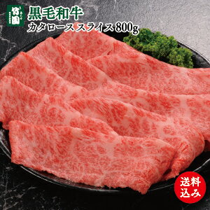 牛肉, バラ・カルビ 831 800g