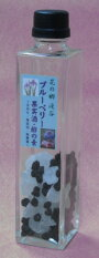 手作り無添加ブルーべリー果実酒・酢の素