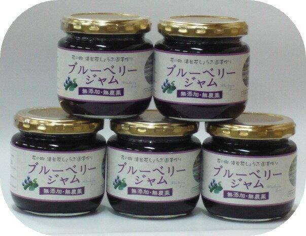 【無農薬】【手摘み】【手作り】【受注加工】無添加・低糖ブルーベリージャム 200