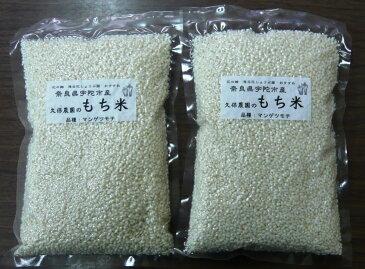餅米1升(1500g)
