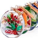【5%還元】 クリスマス ハーバリウム 丸瓶 送料無料 あす