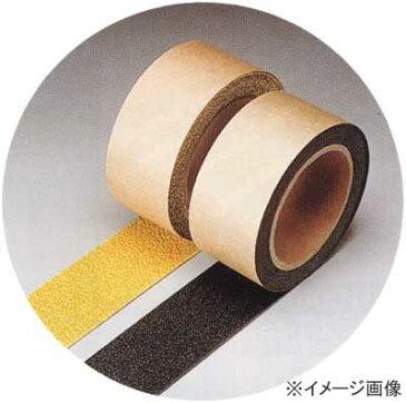 屋外用滑り止めテープ 凹凸面・シマ鉄板用 150ミリ幅