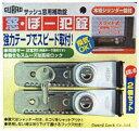 窓の補助鍵 窓・ぼー犯錠2個セット シルバー【サッシ窓用】【...