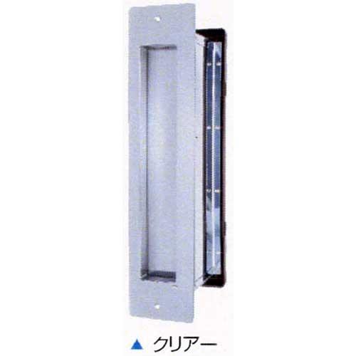 【郵便受け】ステンレスポスト口 壁貫通内フタ付きNo3000 縦型厚壁用 クリア(シルバー)