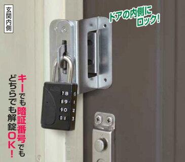 認知症対策 徘徊防止ロック(簡易補助鍵) ひとりで出掛けないで シルバー【老人性認知症】【玄関ドアロック】