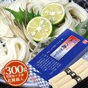 [送料無料][メール便発送]半田素麺 阿波おどり(太口素麺)300g(100g×3束)