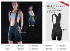 【G-FORM】Gフォームプロテクターアーマードショーツコンプレッション防水ポロンハイパフォーマンス女性自転車用Pro-Bビブショーツウーマン女性用自転車パッド付きアメリカ製