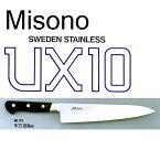 Misono ミソノ UX10 牛刀 210mm No.712[庖丁 包丁 瀧商店]