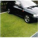 駐車場を緑に、地表温度を低く保ちますセキスイ 芝生保護材 芝想いB 8枚組 ブロックタイプ