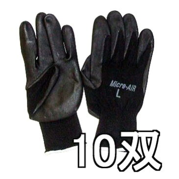 エアータッチ手袋 ミクロエアー BD-108 10双セット単位 サイズ選択 S/M/L/LL 富士グローブ