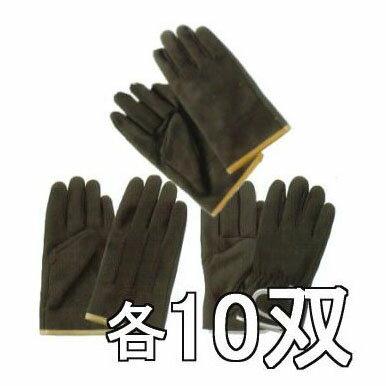作業手袋 メダリスト 極厚 MD-6・MD/33 10双単位 人工皮革 富士グローブ