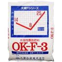 養液栽培用肥料のパイオニア大塚化学の製品です大塚水溶性園芸肥料 OK-F-3 10kg