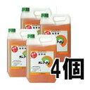 除草剤 サンフーロン 5L×4個セット(20L) 大成農材[園芸用品 農機具 農具 瀧商店 雑草対策]