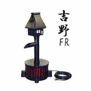 タカラ ウォータークリーナー吉野FR TW533ニューモデル サイレンサー、ダブルフィルター付き:瀧商店