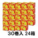 (ケース特価) パワー森林香 30巻×24箱(1梱) 防虫線香プロ用 児玉兄弟商会