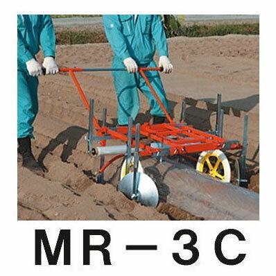 アグリテクノ矢崎 人力用マルチャー MR-3C
