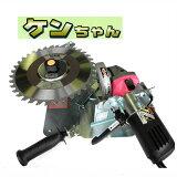 津村鋼業 ツムラ チップソー研磨機 ケンちゃん M801-ML型 チップソー2枚付 (M801-TK)