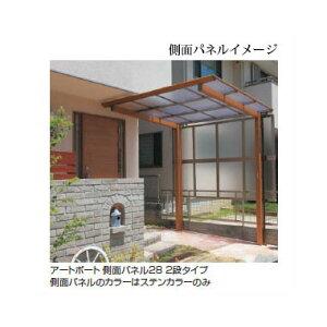 【楽天市場】アートポート側面パネル 21 2191 3(6)熱線カット ...