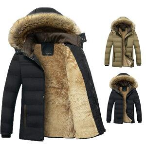 【送料無料】メンズコート 中綿ジャケット 裏ボア ブルゾン フード付き アウター 暖かい 厚手 ボリューム 防風 防寒 カジュアル 冬服 大きいサイズ 綿コート 防寒服