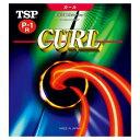 卓球 ラバー 初心者 中級者 上級者 卓球ラバー TSP ティーエスピー カールP-1R ソフト aba0027 ネコポス...